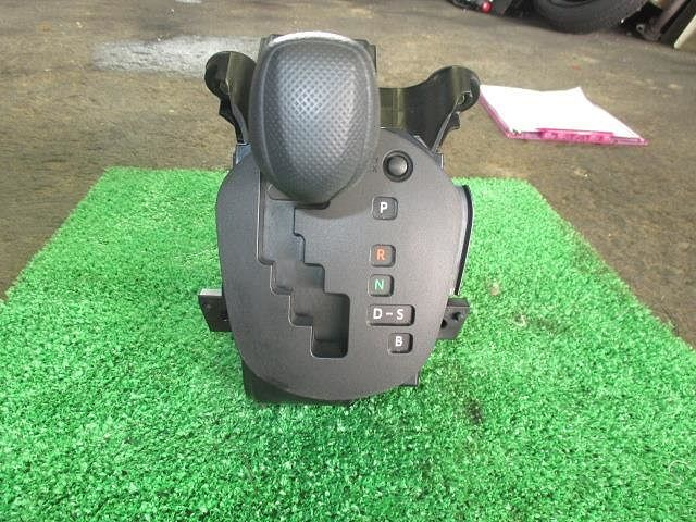 Unit Assy, Shift Lock Control, Toyota, 3356052350
