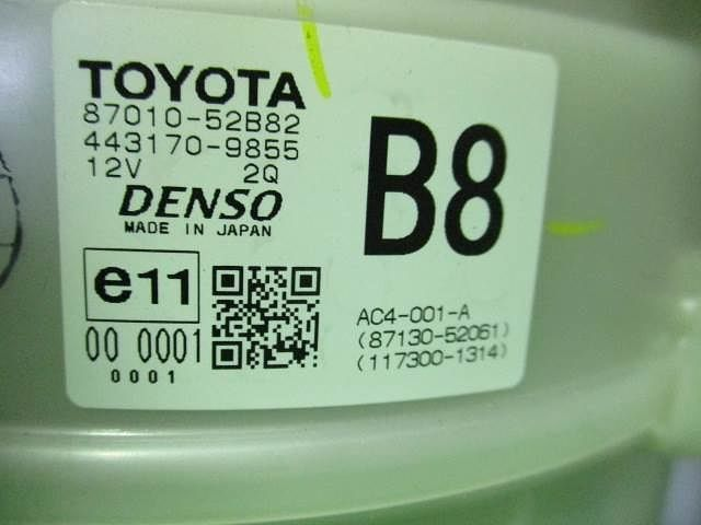 Radiator Assy, Air Conditioner, Toyota, 8705052141