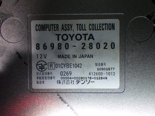 Computer Assy, Toll Collection, Toyota, 8698028020
