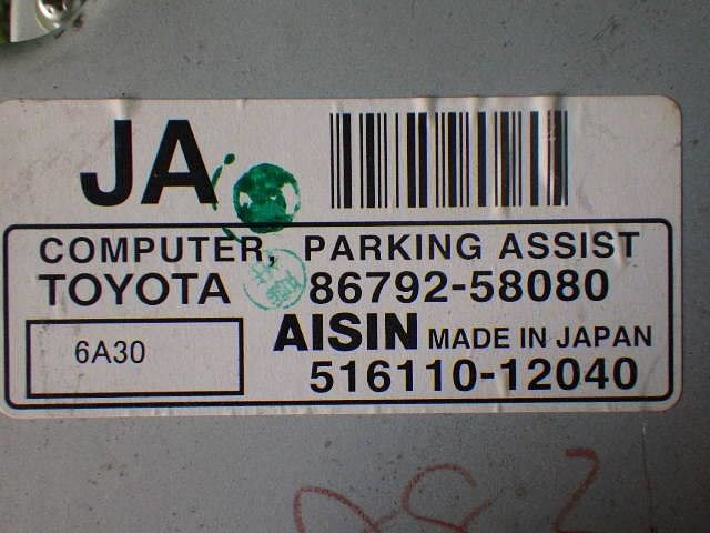 Computer, Parking Assist, Toyota, 8679258080