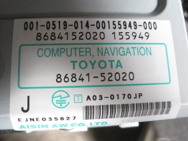 Cable, Bond (For Navigation Computer), Toyota, 8684152020