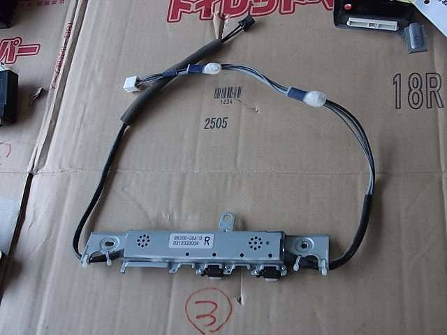 Antenna Assy, Television Amplifier, Toyota, 8630030A10