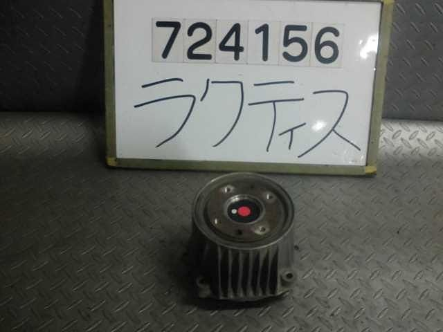 Coupling Sub-Assy, Electro Magnetic Control, Toyota, 4130352020