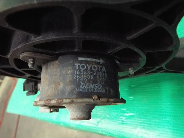 Motor, Cooling Fan, Toyota, 1636323010