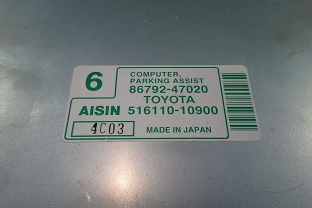 Computer, Parking Assist, Toyota, 8679247020