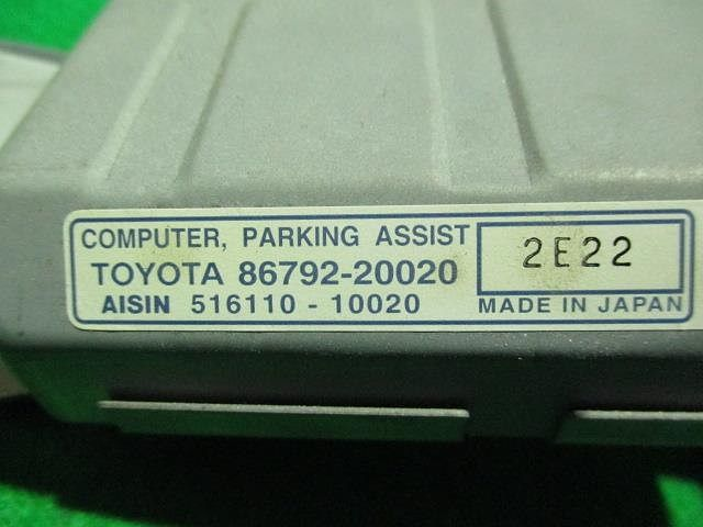 Computer, Parking Assist, Toyota, 8679220020