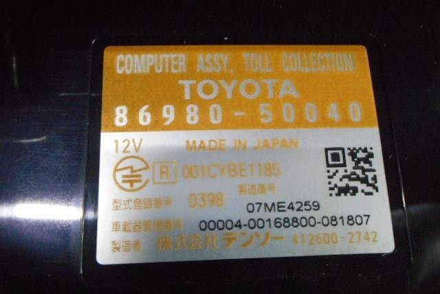 Computer Assy, Toll Collection, Toyota, 8698050040