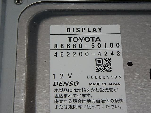 Display Assy, Television, Toyota, 8668050100A1