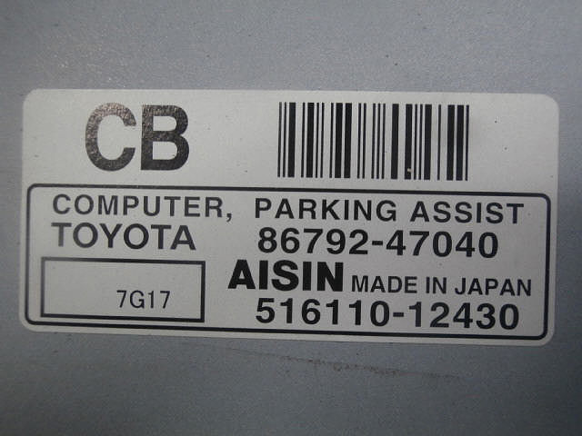 Computer, Parking Assist, Toyota, 8679247040