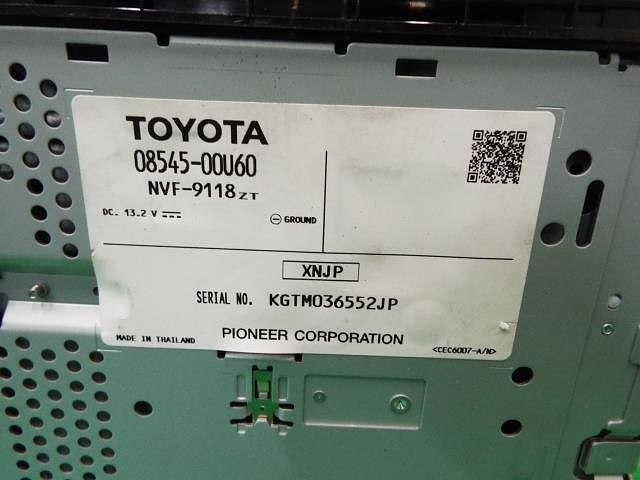 New Genuine Part, Toyota, 0854500U60