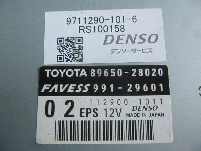 Computer Assy, Power Steering, Toyota, 8965028020