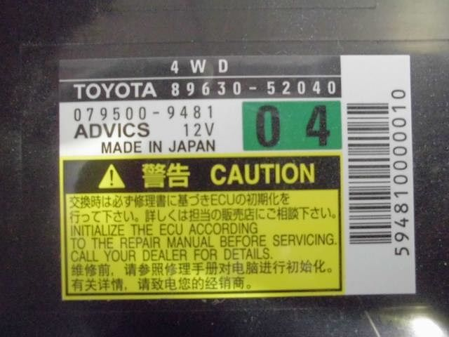 Computer Assy, 4Wd, Toyota, 8963052040