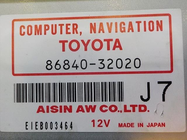 Cable, Bond (For Navigation Computer), Toyota, 8684032020