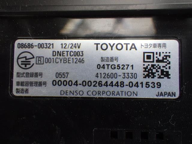 New Genuine Part, Toyota, 0868600321