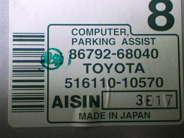 Computer, Parking Assist, Toyota, 8679268040