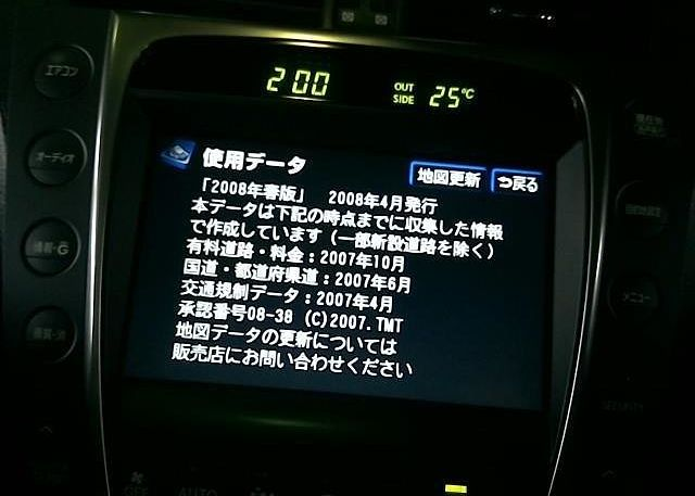 Display, Display & Navigation Module, Toyota, 8643130160C0