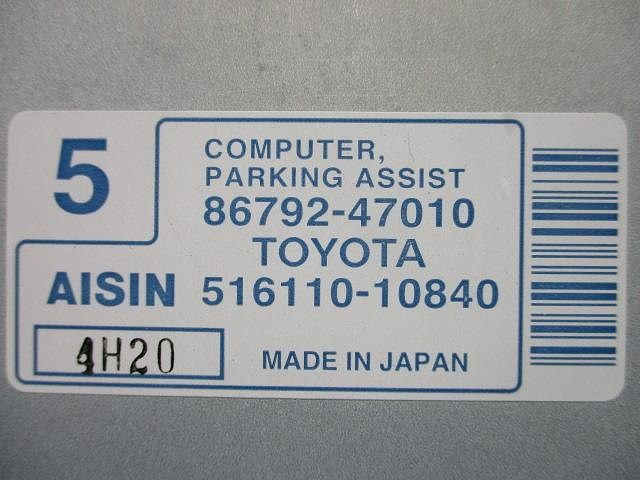 Computer, Parking Assist, Toyota, 8679247010