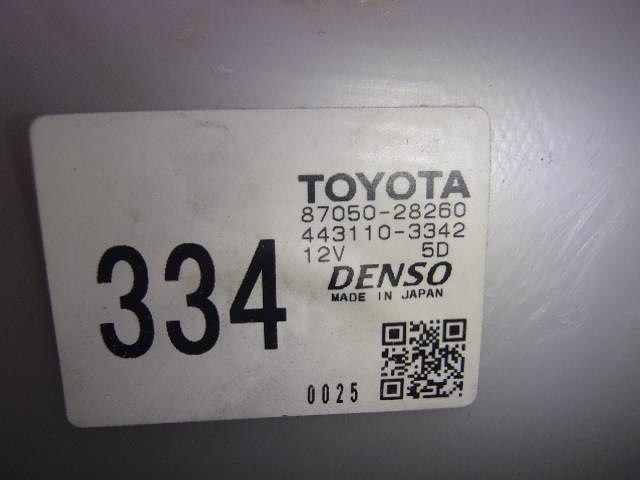 Radiator Assy, Air Conditioner, Toyota, 8705028260