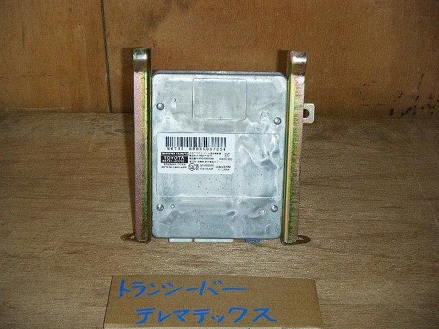 Transceiver, Telephone, Toyota, 8674146010