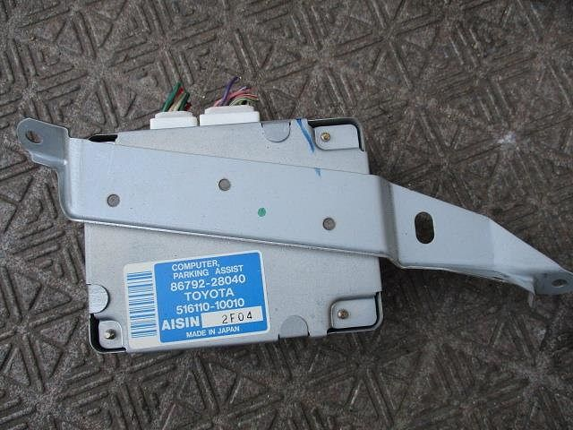 Controller, Television Camera, Toyota, 8679228040