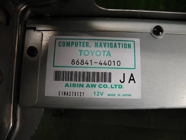Cable, Bond (For Navigation Computer), Toyota, 8684144010