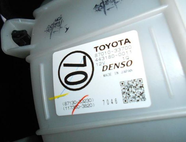 Radiator Assy, Air Conditioner, Toyota, 8705033640