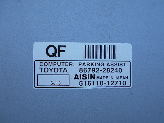 Computer, Parking Assist, Toyota, 8679228240
