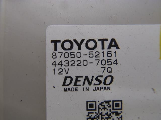 Radiator Assy, Air Conditioner, Toyota, 8705052161