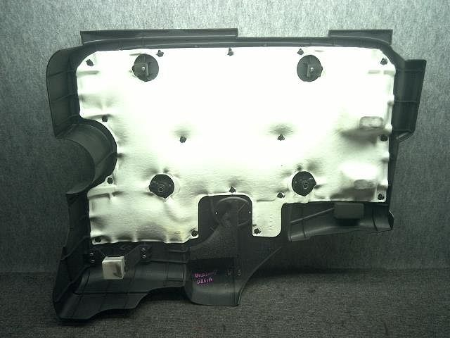 Cover Sub-Assy, V-Bank, Toyota, 1120950140