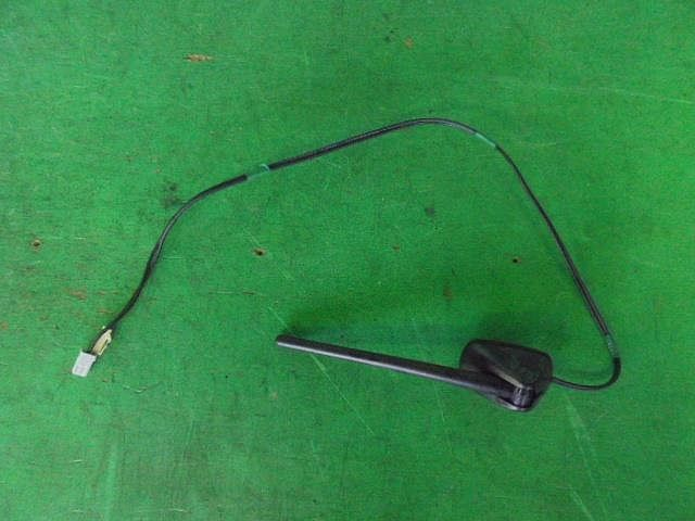 Antenna Assy, Amplifier, No.1, Toyota, 8630052380