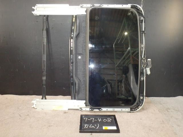 Glass Sub-Assy, Sliding Roof, Toyota, 6320133170