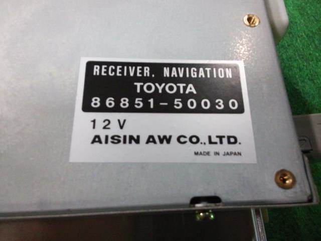 Player Assy, Cd-Rom, Toyota, 8687150020