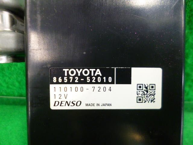 Controller, Vehicle Approaching Speaker, Toyota, 8657252010