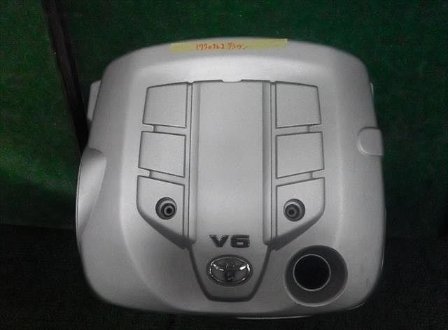 Cover Sub-Assy, V-Bank, Toyota, 1120931011