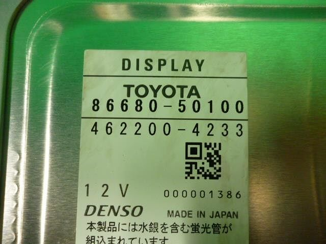 Display Assy, Television, Toyota, 8668050100B0