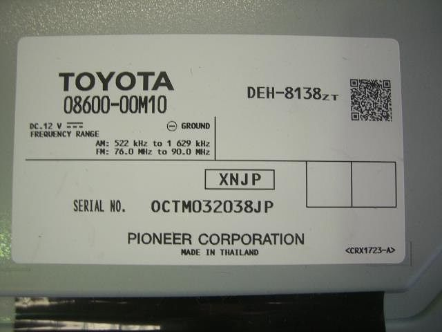 New Genuine Part, Toyota, 0860000M10