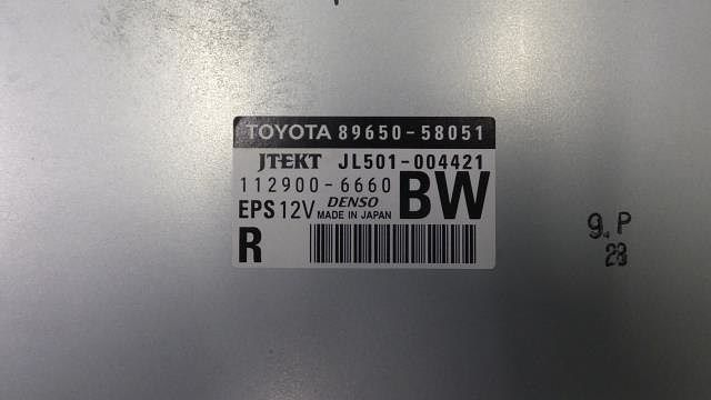 Computer Assy, Power Steering, Toyota, 8965058051