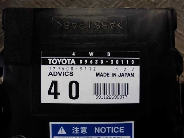 Computer Assy, 4Wd, Toyota, 8963030110