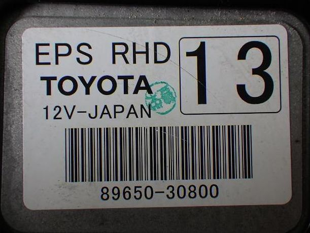 Computer Assy, Power Steering, Toyota, 8965030800
