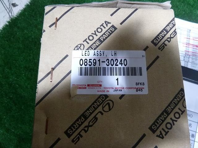 New Genuine Part, Toyota, 0859130240