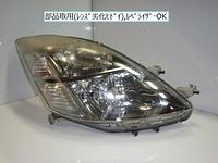 Computer, Light Control, TOYOTA, 81110 44280, 85967 41010