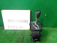 Unit Assy, Shift Lock Control, TOYOTA, 33560 12530