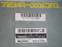 Computer, Traction Control, TOYOTA, 89631 30080