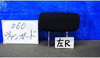 TOYOTA Genuine 71828-42010 Seat Cushion Molding