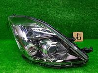 Unit Assy, Headlamp, Rh, TOYOTA, 81110 44350, 81145 44350