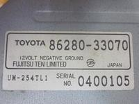 Amplifier Assy, Stereo Component, TOYOTA, 86280 33070