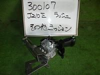 Floor Shift Assy, Transmission, TOYOTA, 33550 B4060