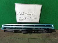 Grille, Radiator, TOYOTA, 53100 52010 H0