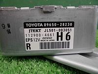 Computer Assy, Power Steering, TOYOTA, 89650 28230