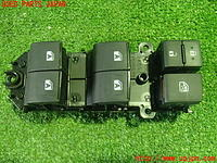 Master Switch Assy,multiplex Network, TOYOTA, 84040 28080
